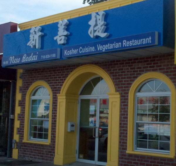 New Bodai Restaurant