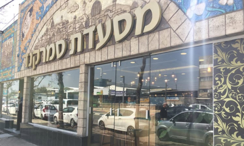 There Is Only One Soup You Have to Try in Tel Aviv
