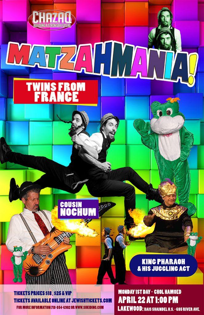 Matzamania