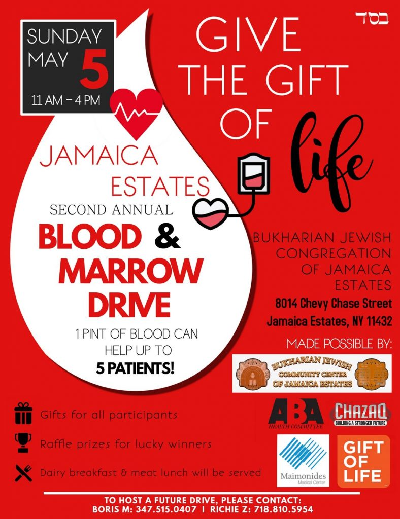Blood & Marrow Drive