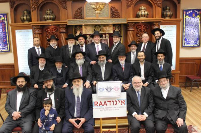 NATIONAL ORGANIZATION JOINS WITH BUKHARIAN LEADERS TO CELEBRATE TORAH REVOLUTION